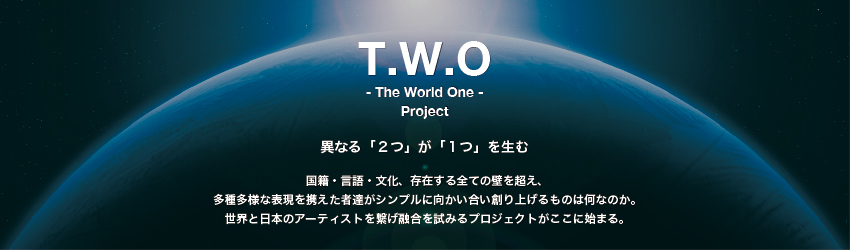 Granma Music Entertainment にて T.W.O - The World One - projectが始動 _d0158942_22514650.jpg