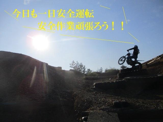 c0080863_10540466.jpg