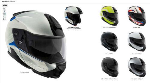 システム6ヘルメットを購入しました_e0254365_18234257.jpg