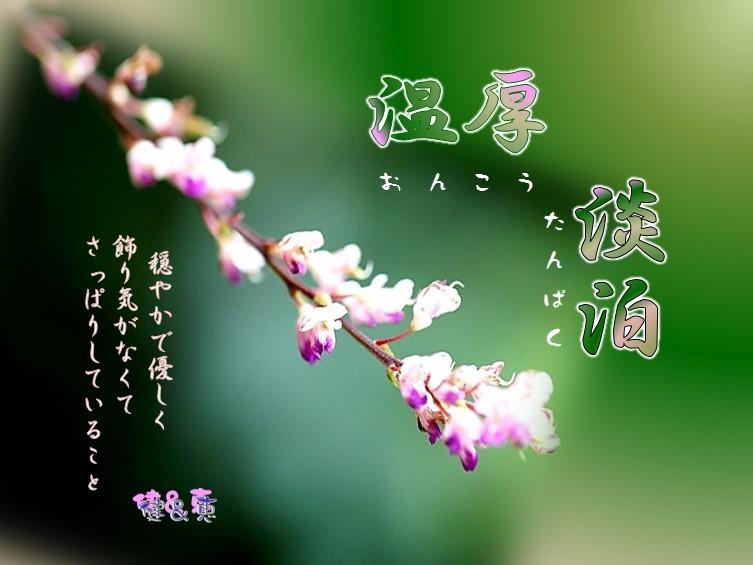 f0214467_09115920.jpg