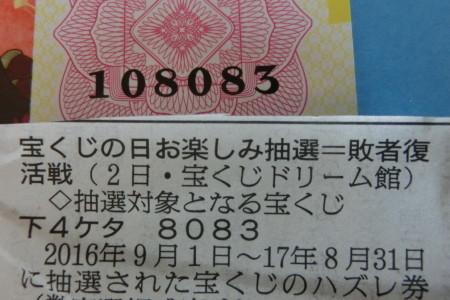 b0193480_15393206.jpg