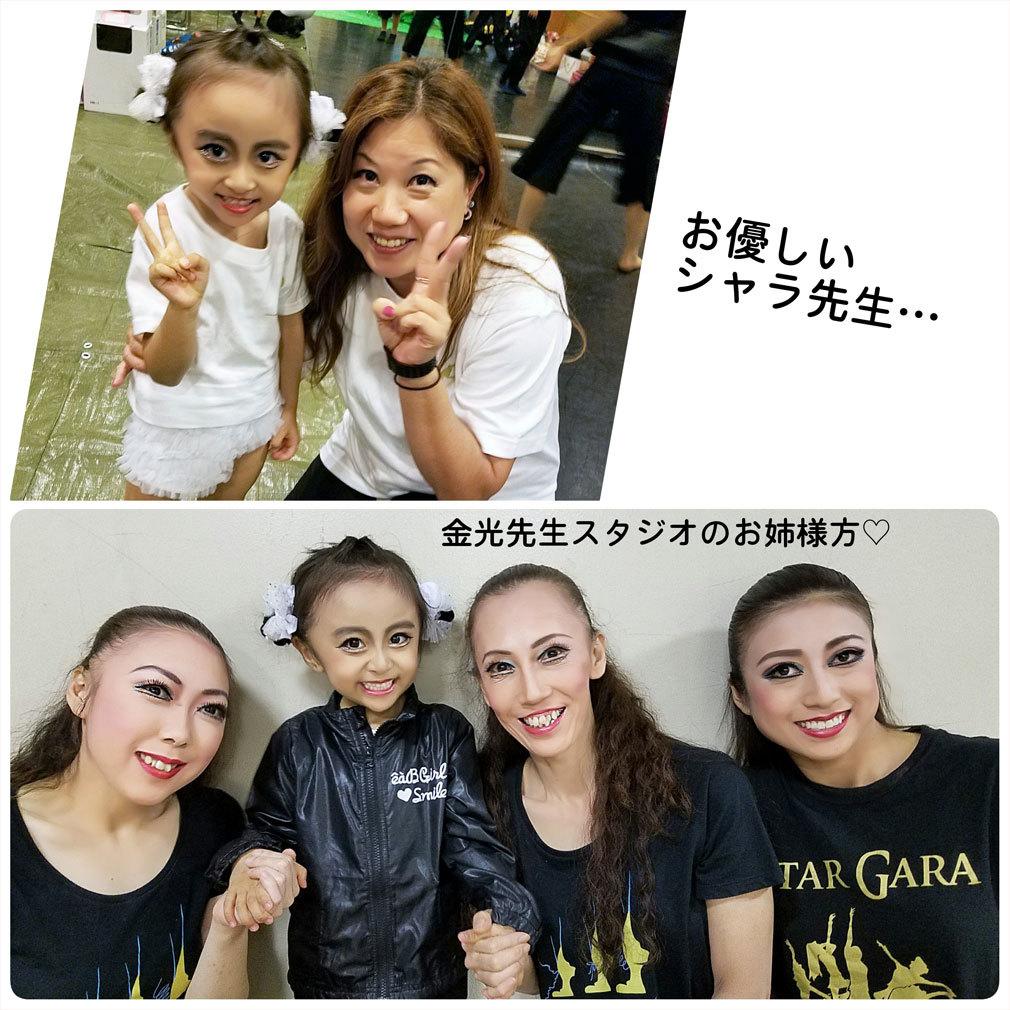 娘の初ジャズダンス舞台…終演!!感動が一杯(泣)_d0224894_23444695.jpg