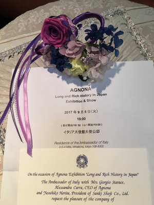 ル・プレジール イタリア大使館公邸での 「 AGNONA 」ファッションショー_c0195496_14224030.png