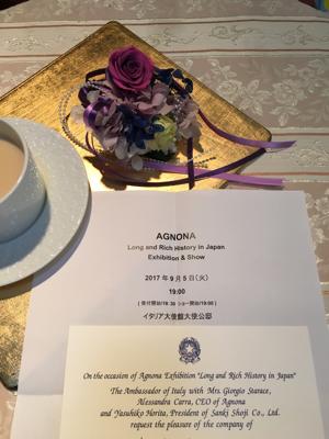 ル・プレジール イタリア大使館公邸での 「 AGNONA 」ファッションショー_c0195496_14471159.png