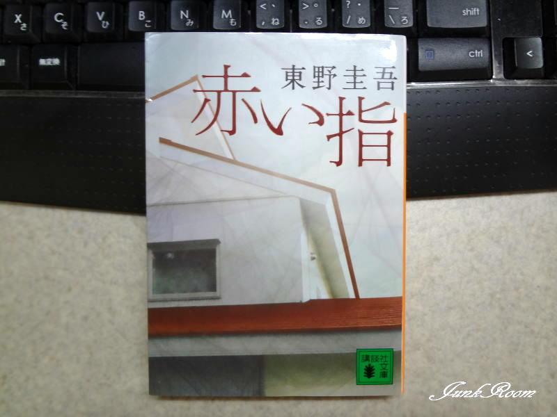 e0083004_10261652.jpg