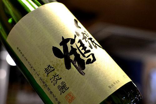 9/16(土)本日の店内有料試飲会について→開催しますよ!!!_d0367608_12493207.jpg