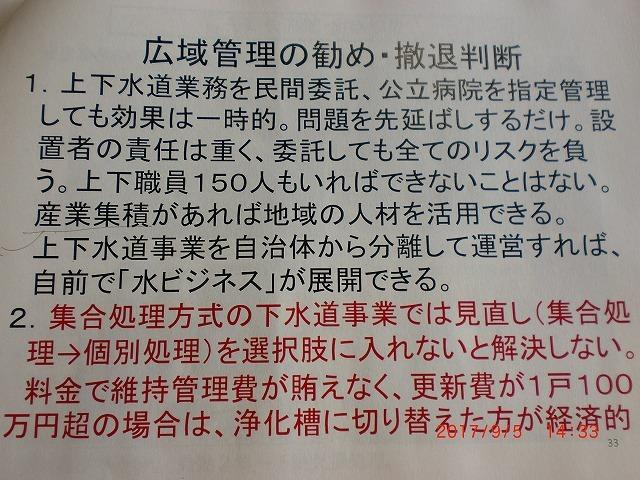 f0141310_07330859.jpg