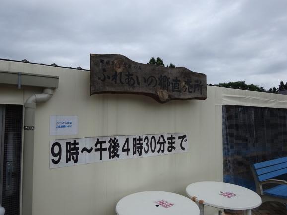 2017 那須で夏休み その5 KANEL BREAD_e0230011_09273830.jpg