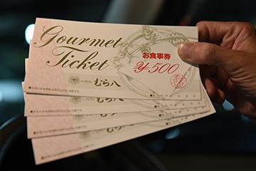 ヤハバルと賞&商品券_b0259218_00064601.jpg