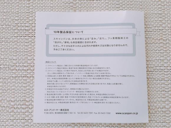 e0361222_20113638.jpeg