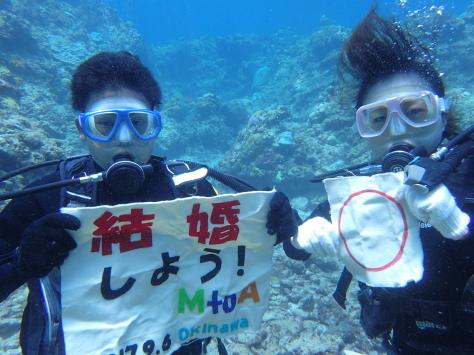 9月6日ファンダイブVS慶良間プロポーズ大作戦!!_c0070933_21574571.jpg