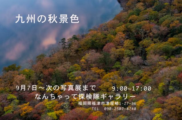 b0173137_18023121.jpg