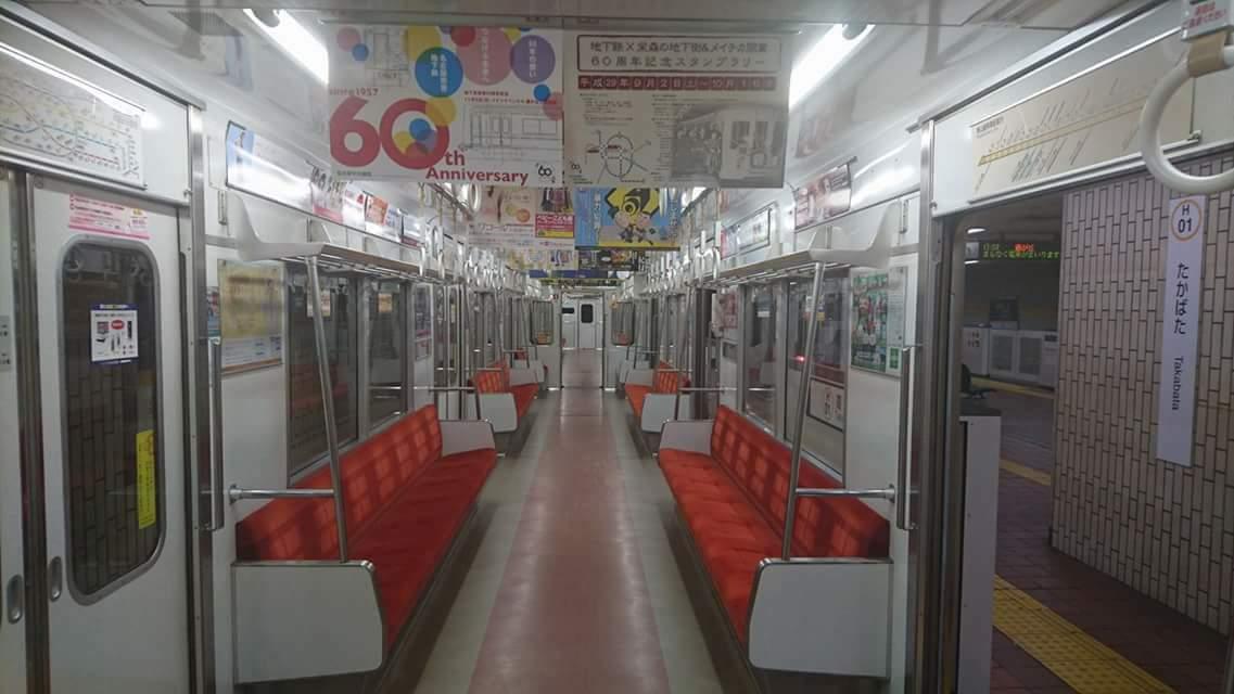 東山線  高畑駅へ_f0373339_12462785.jpg