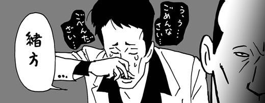 9月5日(火)【広島-阪神】(マツダ)8xー7●_f0105741_15085106.jpg