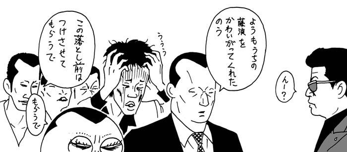 9月5日(火)【広島-阪神】(マツダ)8xー7●_f0105741_15085543.jpg