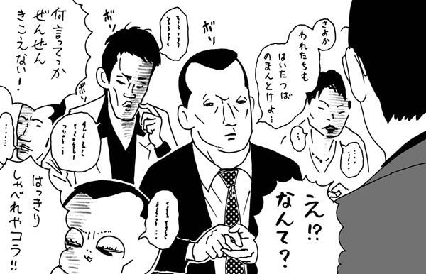 9月5日(火)【広島-阪神】(マツダ)8xー7●_f0105741_15145100.jpg