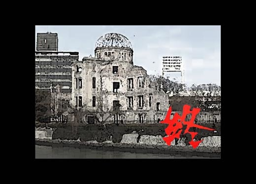 9月5日(火)【広島-阪神】(マツダ)8xー7●_f0105741_15235686.jpg