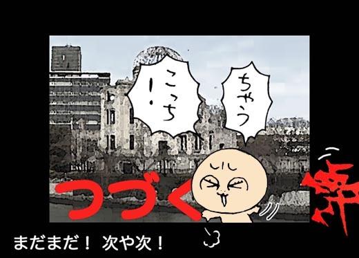 9月5日(火)【広島-阪神】(マツダ)8xー7●_f0105741_15240195.jpg