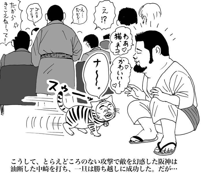 9月5日(火)【広島-阪神】(マツダ)8xー7●_f0105741_15430300.jpg