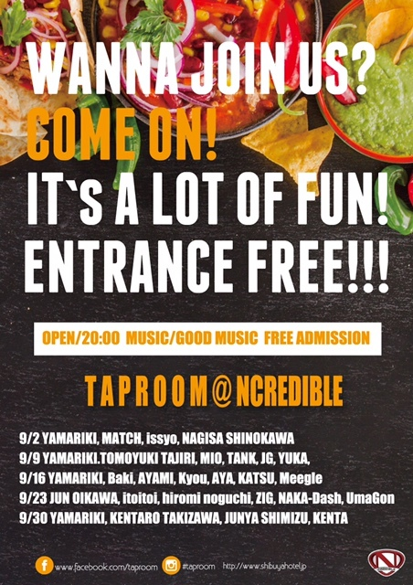 TAP ROOM@NCREDIBLE!_f0142044_14142712.jpg