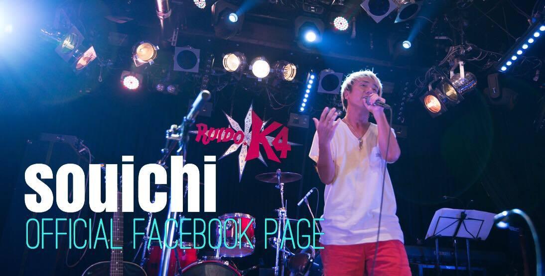 souichi official facebook fan page_c0063445_21431866.jpg