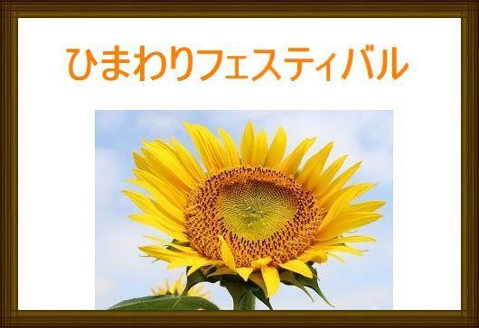 b0133750_09291517.jpg