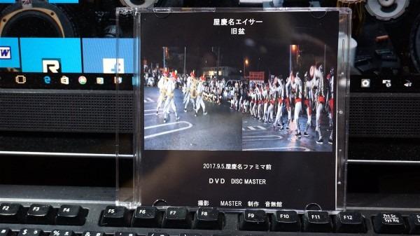 DVD MASTER完成_e0166355_6571424.jpg