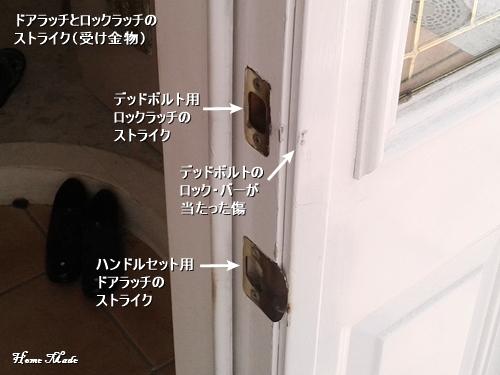 c0108065_11345019.jpg
