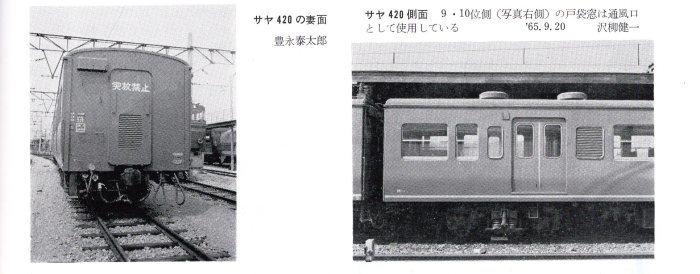 a0091267_19392481.jpg