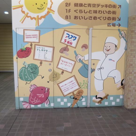 ごーごーまるごー 神戸市にて_c0001670_19581867.jpg