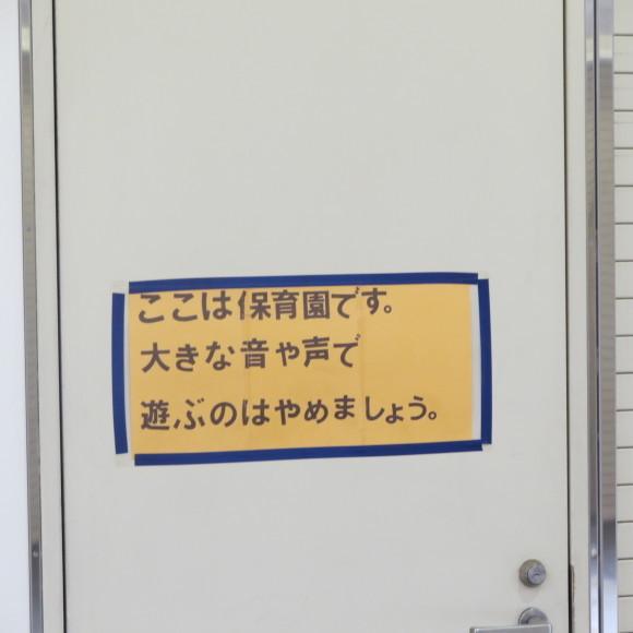 ごーごーまるごー 神戸市にて_c0001670_19584028.jpg
