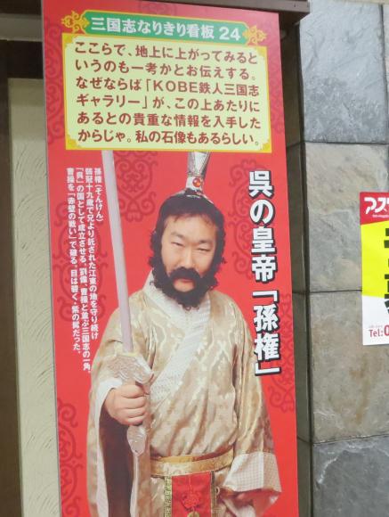 ごーごーまるごー 神戸市にて_c0001670_20013208.jpg