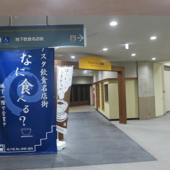 ごーごーまるごー 神戸市にて_c0001670_20040830.jpg