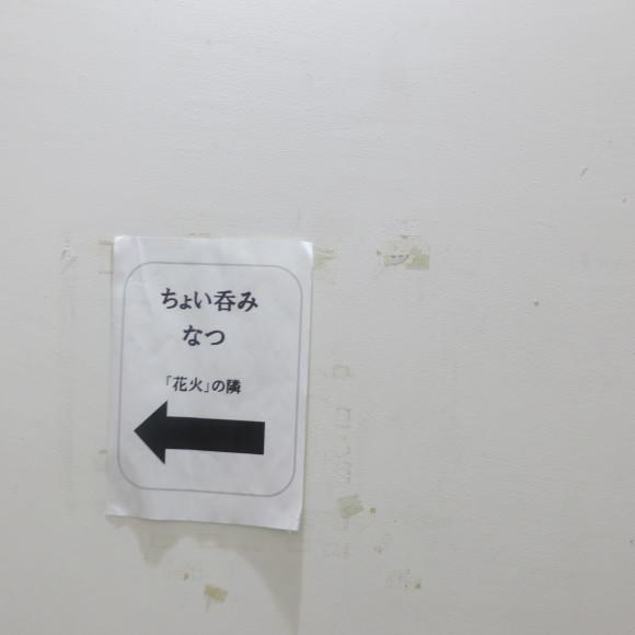 ごーごーまるごー 神戸市にて_c0001670_20082760.jpg