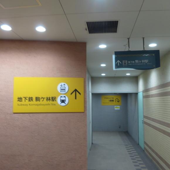 ごーごーまるごー 神戸市にて_c0001670_20085700.jpg