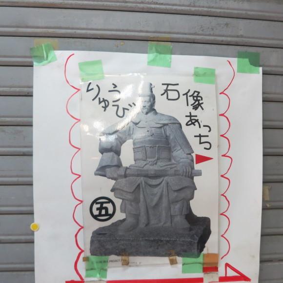 ごーごーまるごー 神戸市にて_c0001670_20113787.jpg