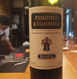 女性一人がカウンターでワイン。『ロロロッソ (L\'oro rosso) 』美味しいワインと料理_f0362073_08265379.jpg