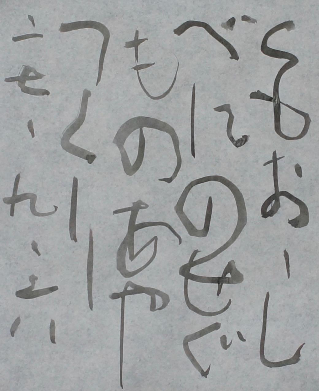 朝歌9月6日_c0169176_731769.jpg