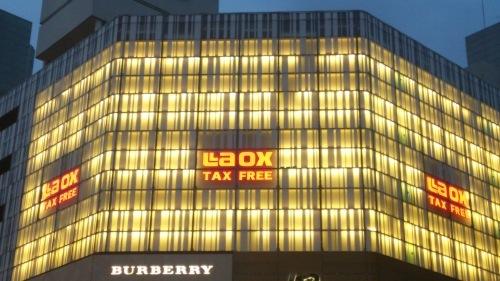 新宿三丁目交差点風景 -光り輝くLAOX-_e0199780_17494528.jpg