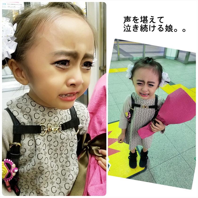 娘の初ジャズダンス舞台…終演!!感動が一杯(泣)_d0224894_02430274.jpg