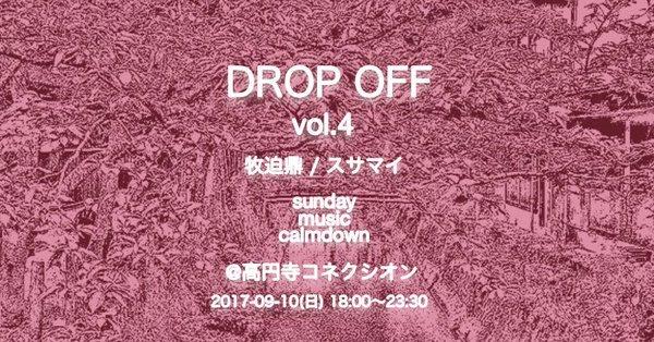 09/10(日)Drop Off Vol.4_c0099300_15441470.jpg