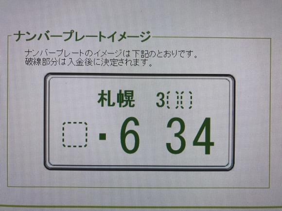 b0127002_00210489.jpg
