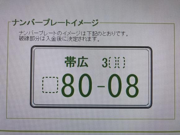 b0127002_00212153.jpg
