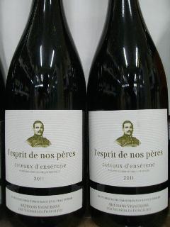 肖像画のようなラベルがインパクト大!フランス産ワインのご案内です。_f0055803_14380496.png