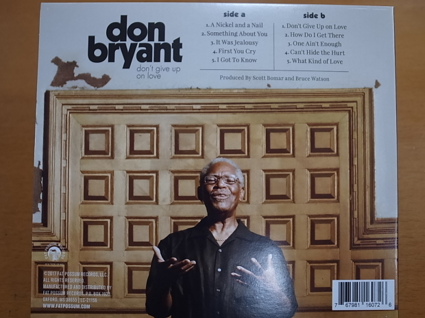 don bryant/don\'t give up on love  ドン・ブライアント/ドント・ギブ・アップ・オン・ラブ_f0197703_10382926.jpg
