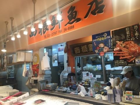 鳥取港海鮮産物市場かろいち  若林商店 ご馳走空間_e0115904_21514075.jpg