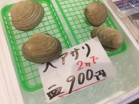鳥取港海鮮産物市場かろいち  若林商店 ご馳走空間_e0115904_22190700.jpg