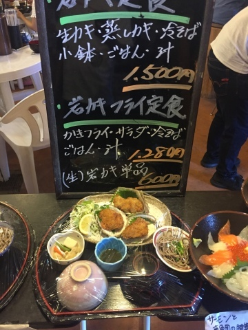 鳥取港海鮮産物市場かろいち  若林商店 ご馳走空間_e0115904_22570659.jpg