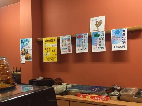 鳥取港海鮮産物市場かろいち  若林商店 ご馳走空間_e0115904_23014716.jpg
