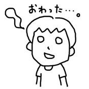 b0044915_14081697.jpg